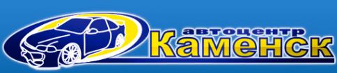 Логотип компании Каменск