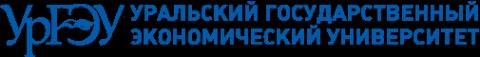 Логотип компании Уральский государственный экономический университет